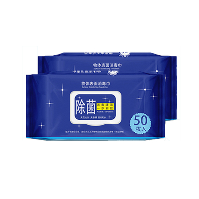 High quality wet baby antiseptic cleaning wipes