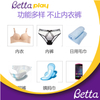 Underwear Disinfection Box Household Sterilizer High Temperature UV Disinfection Clothes Drying Box