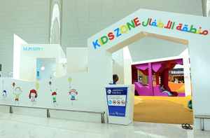 5.air port Kids playground 4